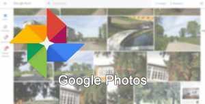 Google завершив тестування функції автоматичного вибору і друку фотографій