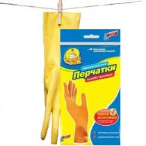 Рукавиці для прибирання