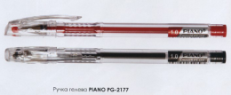Ручка гелева Piano PG-2177,синя