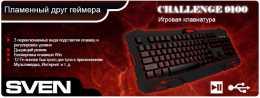 Клавіатура Sven 9100 Challenge USB (Ігрова мультимедійна)
