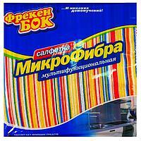 """Серветки мікрофібра """"Фрекен Бок""""універсальна"""
