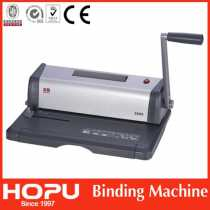 Брошуровальник на спіральну пружину HOPU HP5009