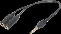 Аудіо кабель розгалуж 3.5(4pin)-2*3.5mm Defender