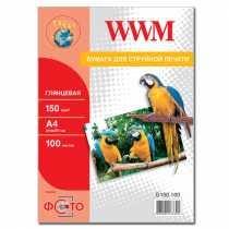 Фотопапір WWM A4 , 150 г/м кв , глянцевий , 100 арк. , (G150.100)