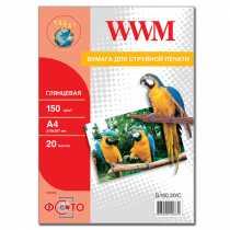 Фотопапір WWM A4 , 150 г/м кв , глянцевий , 20 арк. , (G150.20)