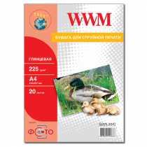 Фотопапір WWM A4 , 225 г/м кв , глянцевий , 20 арк. , (G225.20/C)