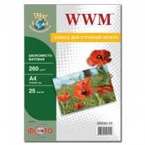 Фотопапір WWM A4 , 260 г/м кв , матовий шовковистий , 25 арк. , (SM260.A4.25)