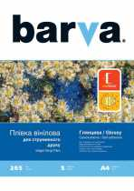 Плівка A4 БАРВА для струменевого друку , вінілова глянцева самоклейка , 265 мк. , 5 арк. , (IP-NVL20