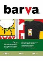 Папір термотрансферний БАРВА A4, для струменевого друку, для темних тканин, 180 мк., 20 арк.