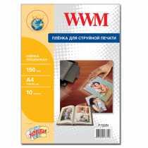 Плівка A4 WWM прозора , для струменевого друку , 150 мк. , 10 арк. , (F150IN)