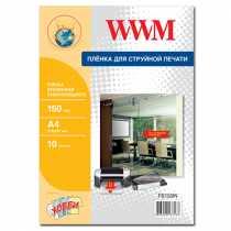 Плівка A4 WWM для струменевого друку , прозора самоклейка , 150 мк. , 10 арк. , (FS150IN)