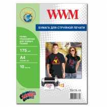 Папір термотрансферний WWM A4 , для струменевого друку , для темних тканин , 175 г/м кв , 10 арк. ,