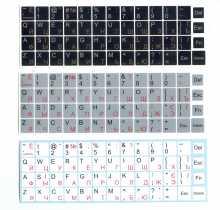 Наліпки на клавіатуру Silver (непрозорі)