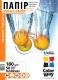Фотопапір ColorWay A4, 180 г/м кв , глянцевий , 50 арк., (PG180050A4)