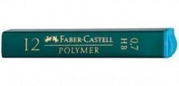 Грiфель  0,7мм HB ,Faber-Castell