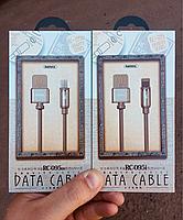 Кабель USB I-Phone 5/6 Remax RC-095i Магнітний 360 (тканина) - Grey