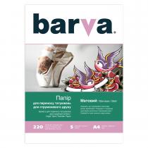 Плівка A4 БАРВА для струменевого друку  для тимчасових татуювань,  5арк., 200мкн., (IF-T100-T01)