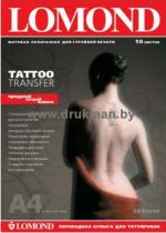 Плівка A4 LOMOND для струменевого друку  для тимчасових татуювань, 10 арк., (2010440)