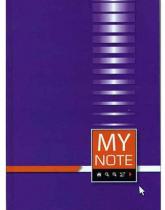 "Зошит А-4 тверда обкладинка, 176 арк., офсет, клітинка ""Серія My Note"""