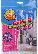 """Серветки мікрофібра """"ZIG ZAG""""універсальна"""